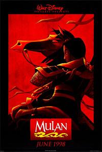 Disney Mulan Boola Robello
